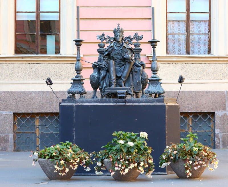 对首先Pavel的一座纪念碑 免版税库存图片