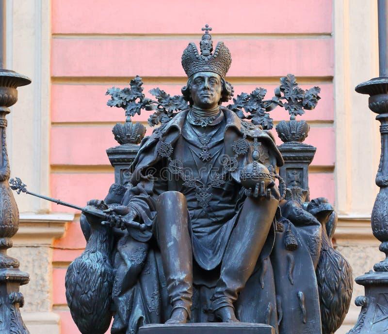对首先Pavel的一座纪念碑 免版税库存照片