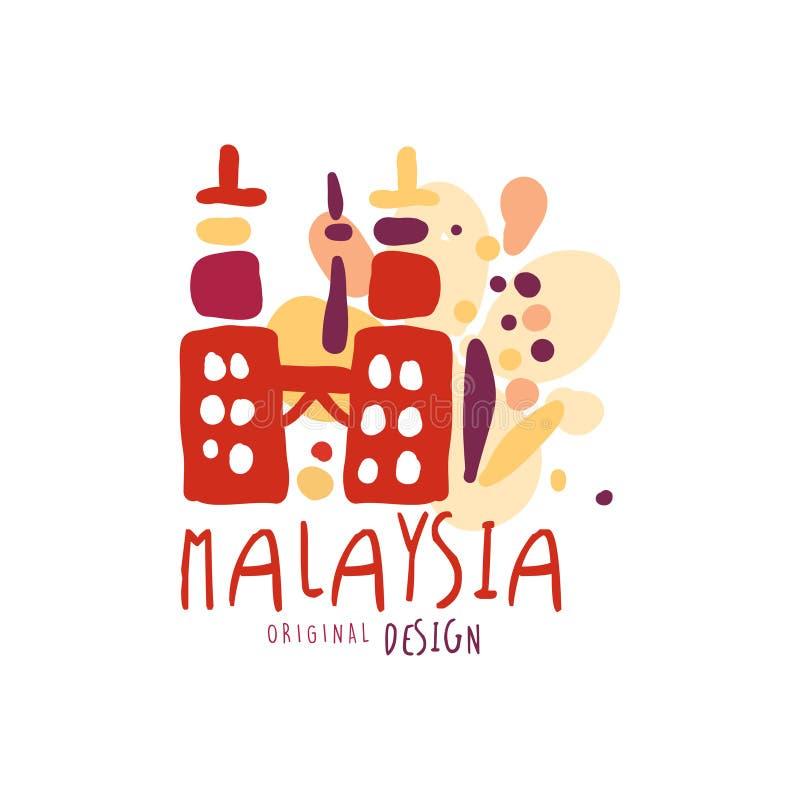 对马来西亚商标的旅行与双峰塔 向量例证