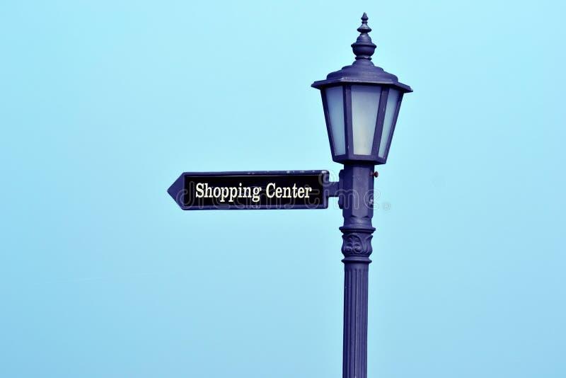 对购物中心 图库摄影