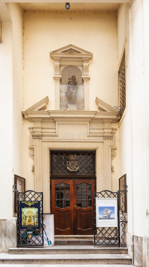 对Annakirche (圣安妮教会)的入口,维也纳 库存图片