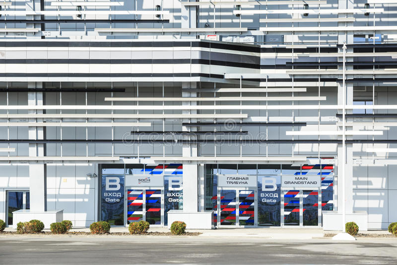 对autodrom主要正面看台的入口在惯例1的索契 免版税库存图片