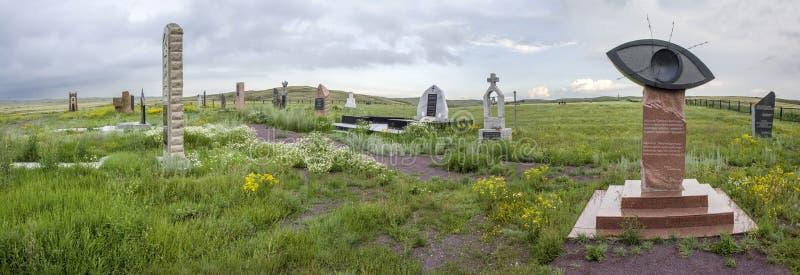 对KarLang的囚犯的纪念品在斯帕斯基 图库摄影