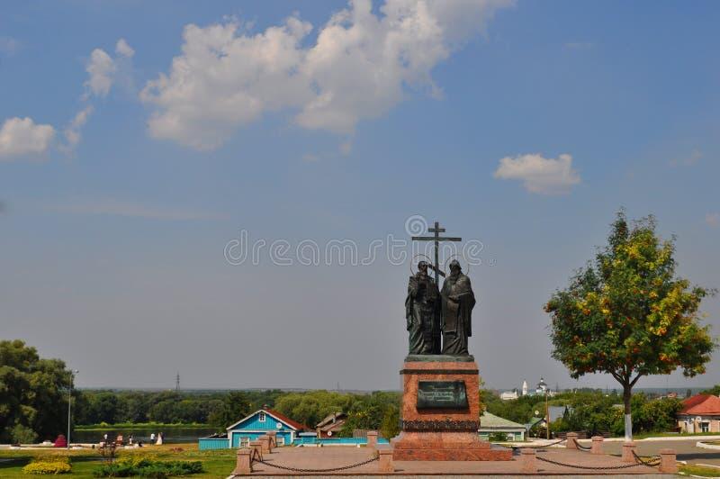 对Kirill和Mefodiy的纪念碑在Kolomna市,俄罗斯 免版税图库摄影