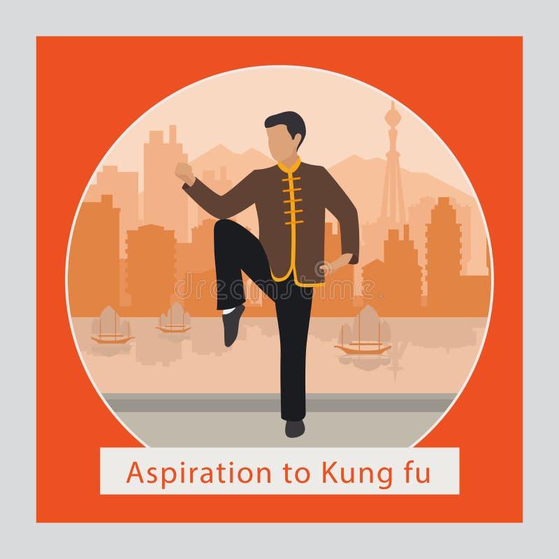 对kung fu例证的志向 皇族释放例证