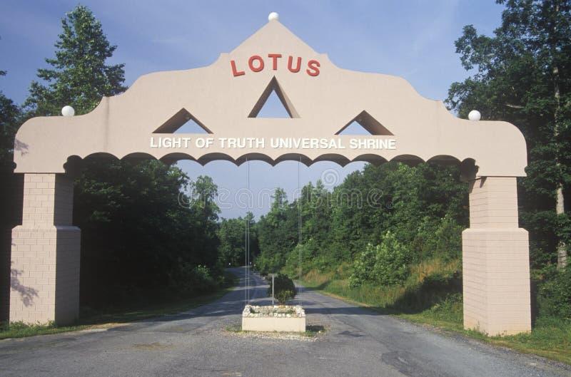 对Satchidananda聚会所Yogaville和莲花会议中心的曲拱方式,白金汉弗吉尼亚 库存图片
