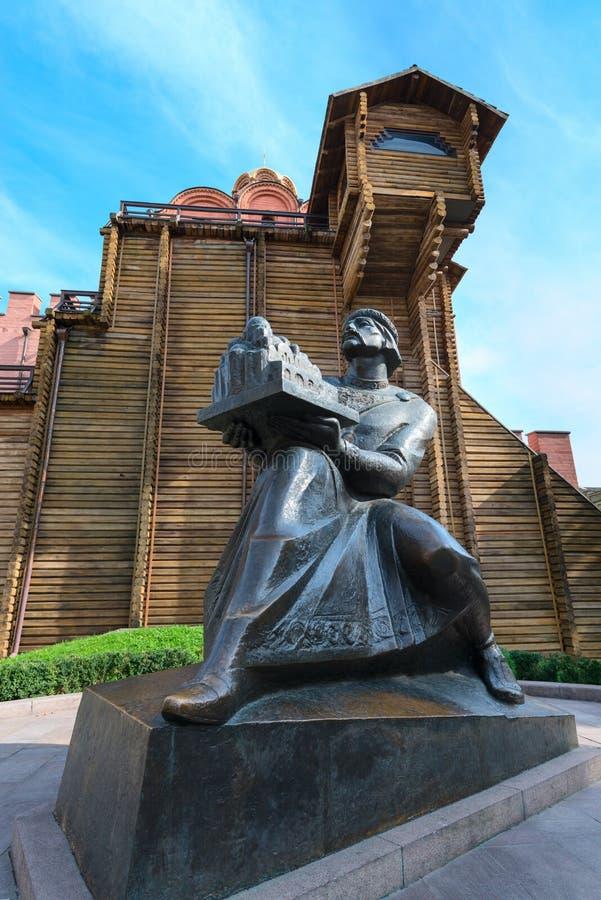 对Yaroslav Mudry的纪念碑在基辅 库存图片