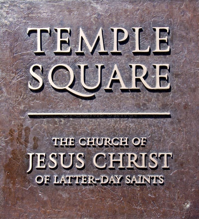 寺庙方形的词条匾,盐湖城 免版税库存照片