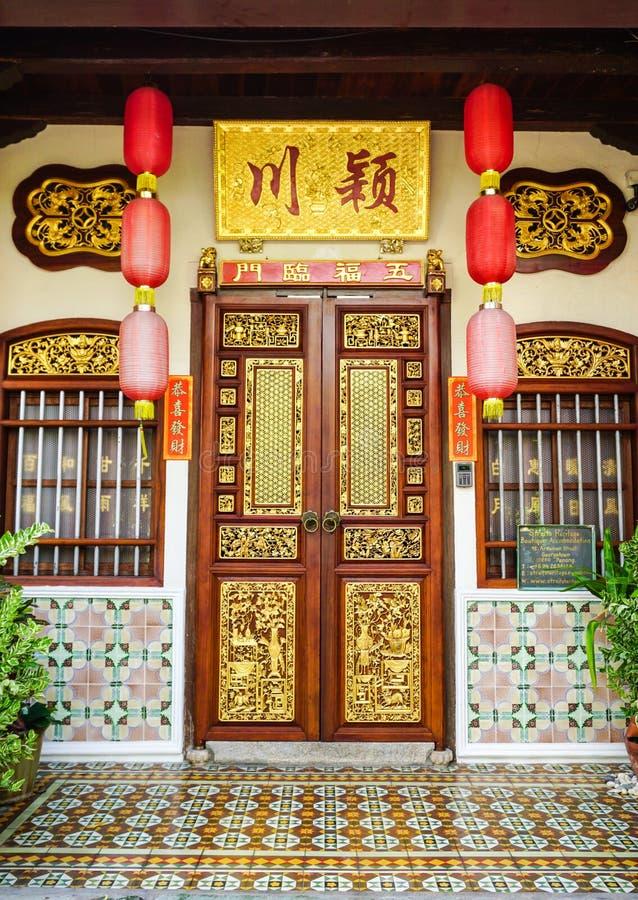 寺庙的大门在乔治城在槟榔岛,马来西亚 库存照片