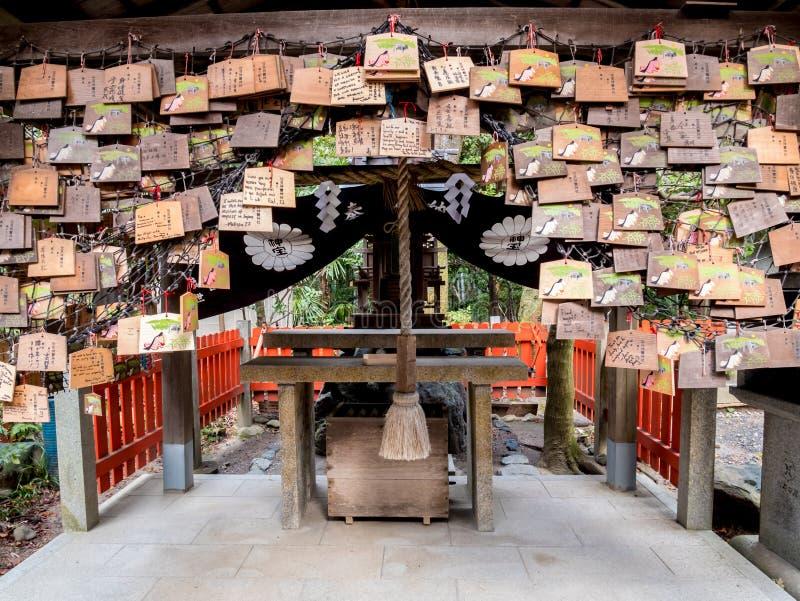 寺庙盖与祈祷 免版税库存图片