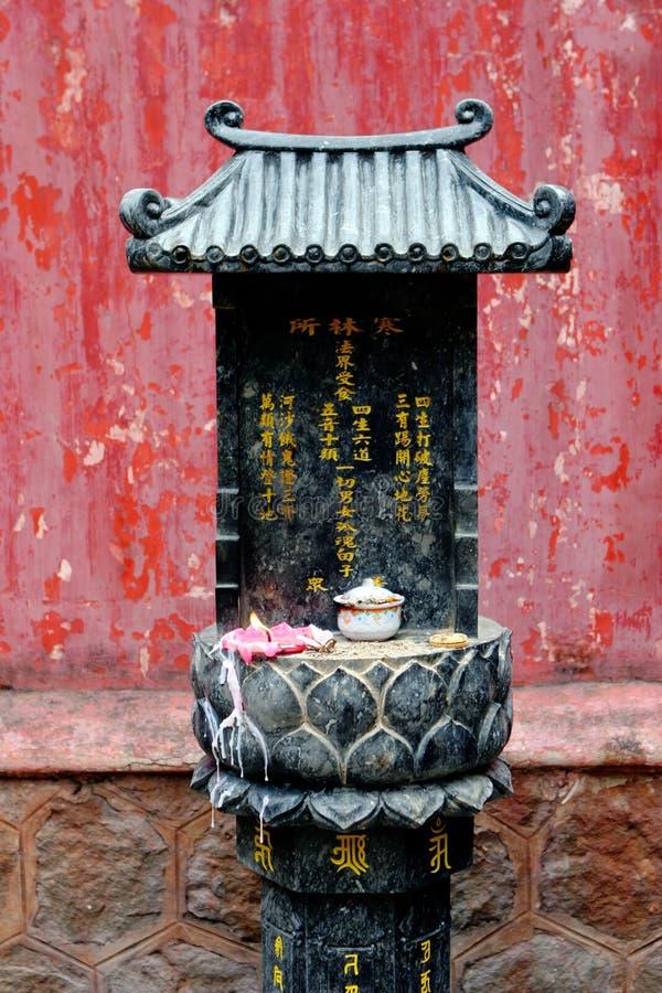 寺庙越南语 库存照片