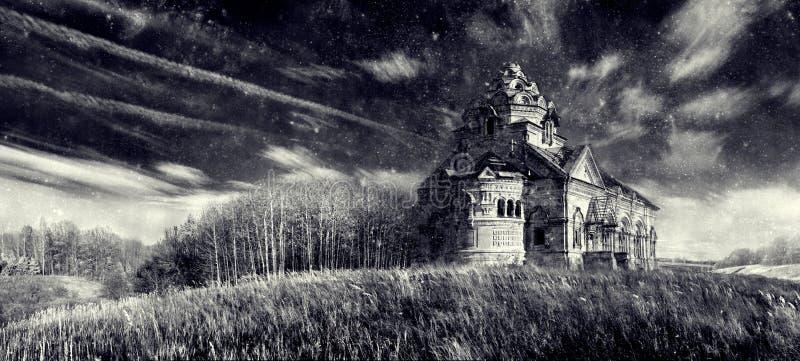 寺庙 向量例证