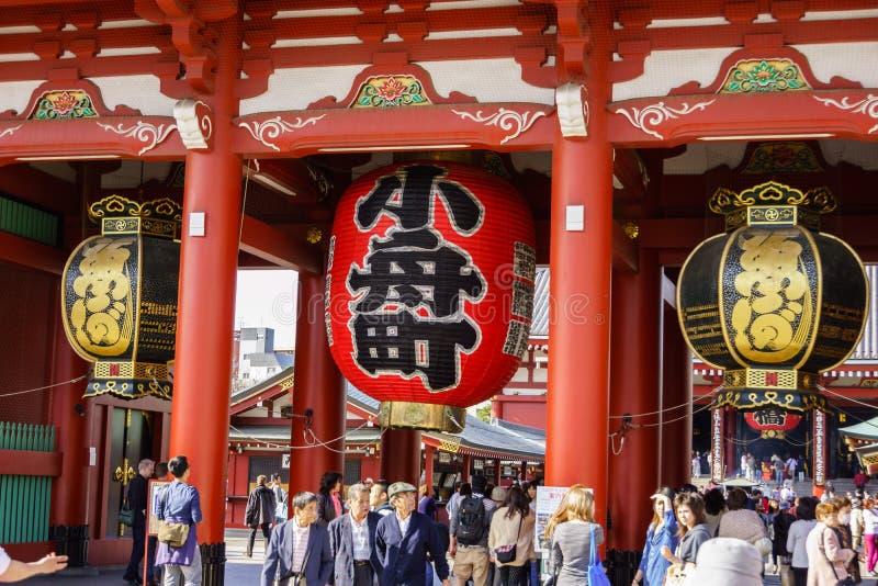 寺庙Senso籍在东京 图库摄影