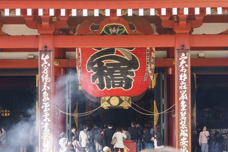 寺庙Senso籍在东京 免版税库存图片