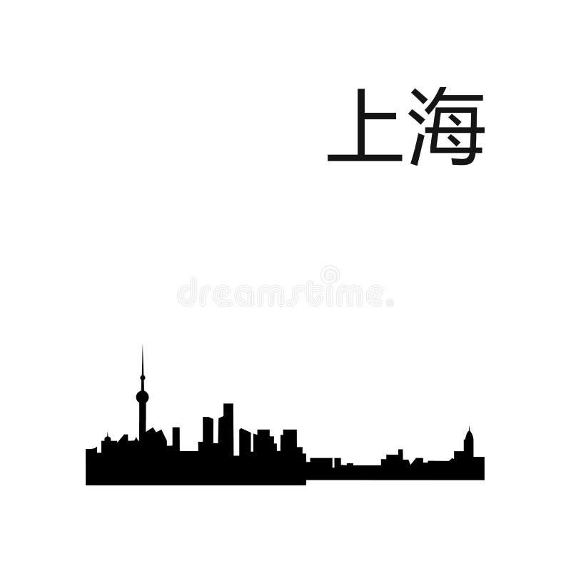 导航上海地平线有题字的中国翻译的剪影全景:上海 库存例证