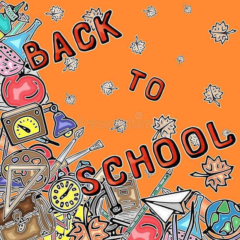 导航不同的学校对象样式减速火箭的图画  回到学校的题材 能为网的背景使用 皇族释放例证