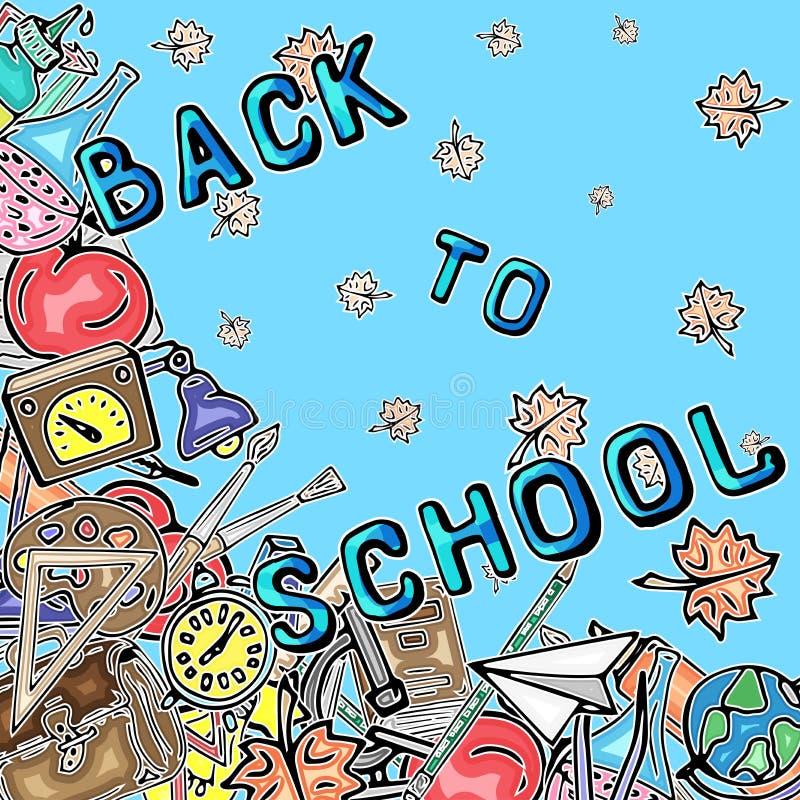 导航不同的学校对象样式减速火箭的图画  回到学校的题材 能为网的背景使用 向量例证