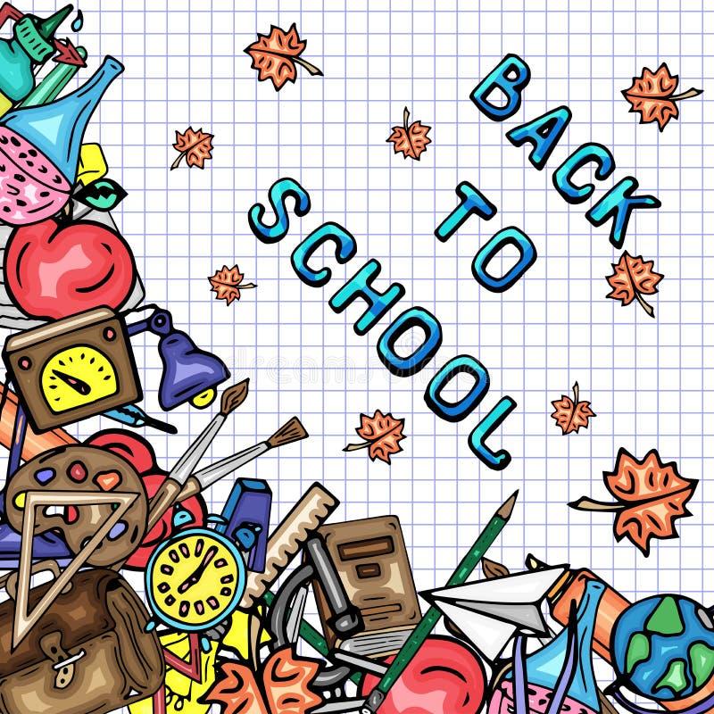 导航不同的学校对象样式减速火箭的图画  回到学校的题材 能为网的背景使用 库存例证