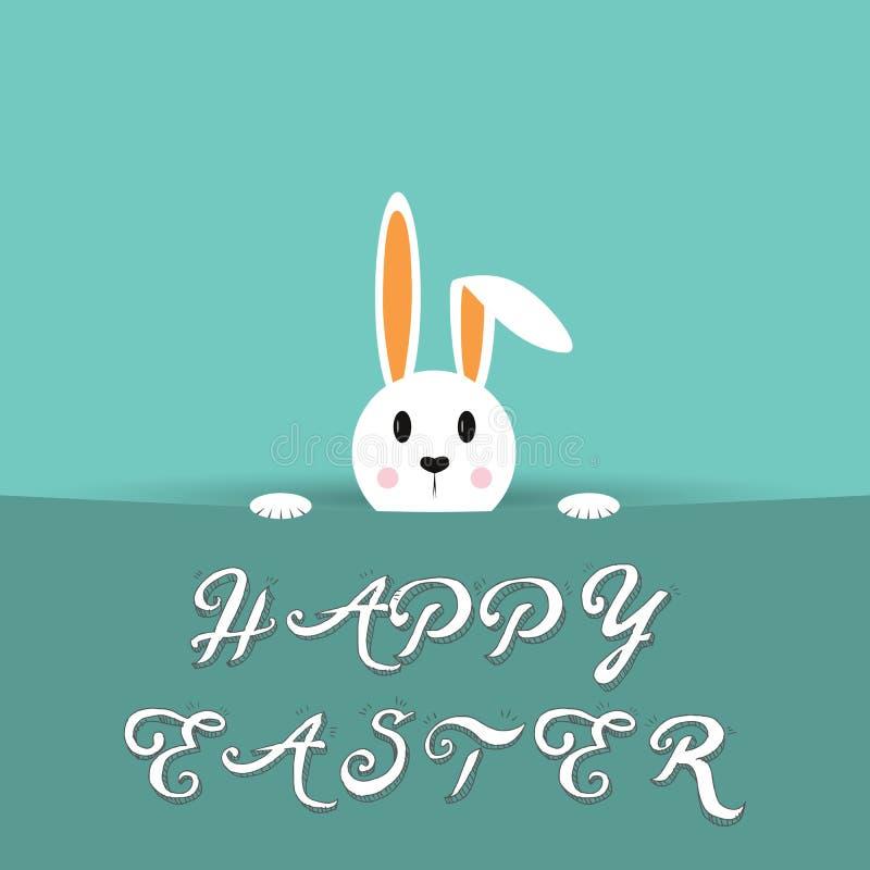 导航与东部掩藏的兔宝宝和文本愉快东部的设计 庆祝的卡片 向量例证
