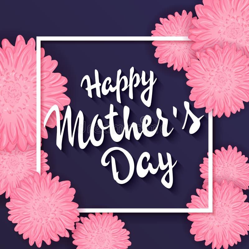 导航与花、长方形框架和行情-愉快的母亲节的手拉的字法 能使用当礼品券、飞行物或者poste 向量例证