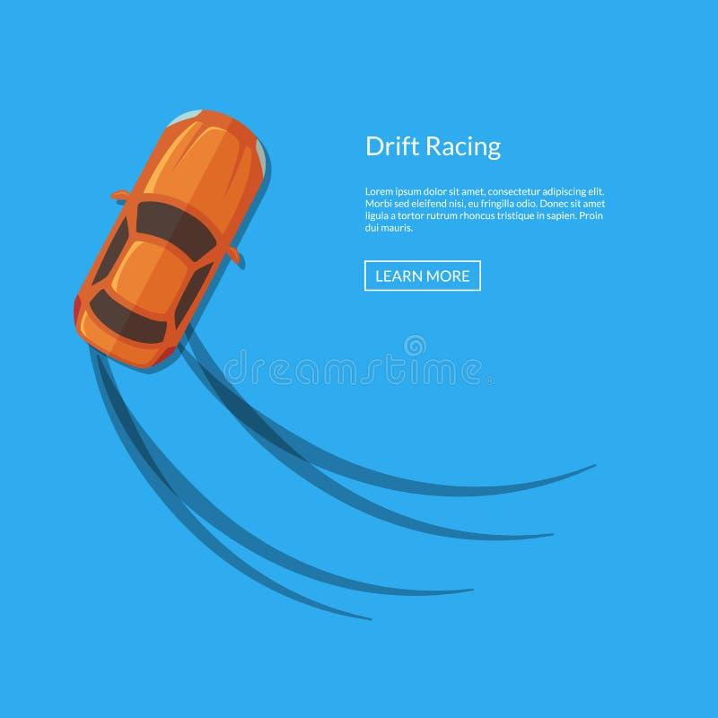 导航与轮胎轨道例证的漂移的汽车顶视图 向量例证