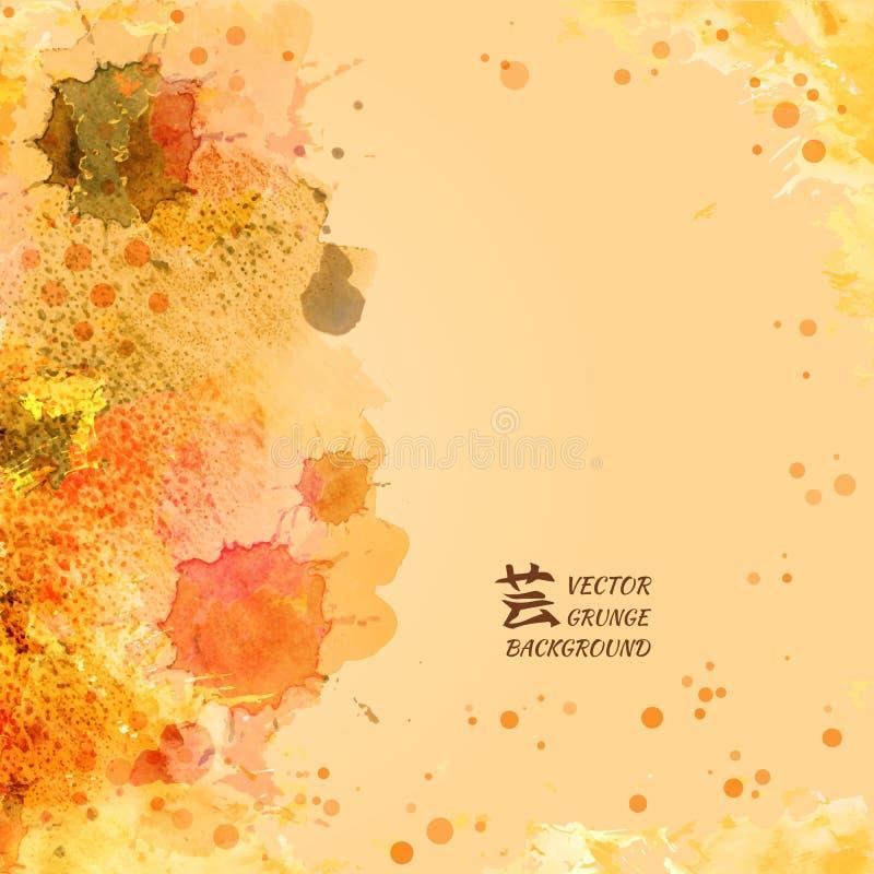 导航与水彩油漆和花卉抽象背景的模板海报 皇族释放例证