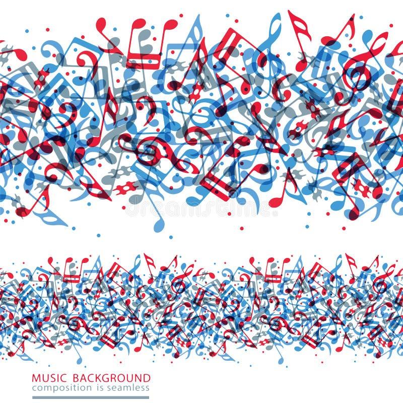 导航五颜六色的水平的音乐帆布,有水色的无缝的磁带 向量例证