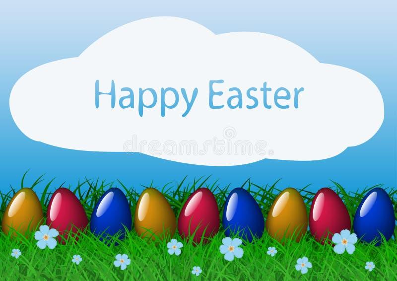 导航例证与草、色的鸡蛋和阳光作用的复活节横幅在蓝天 库存例证