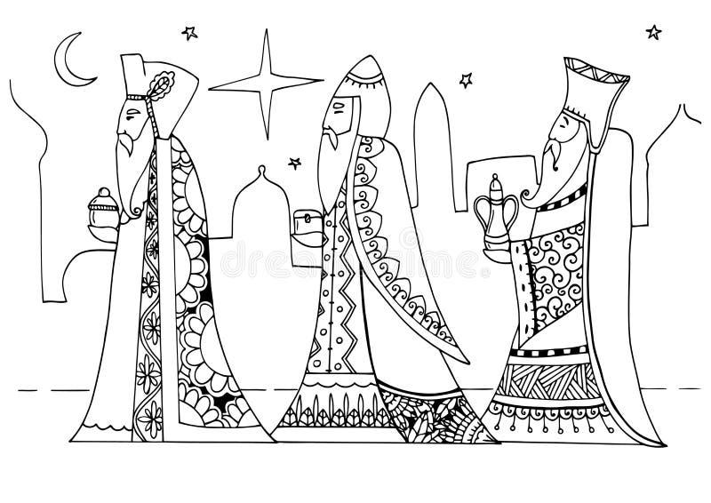 导航例证zentagl,魔术家是礼物给小耶稣 圣诞节 库存例证