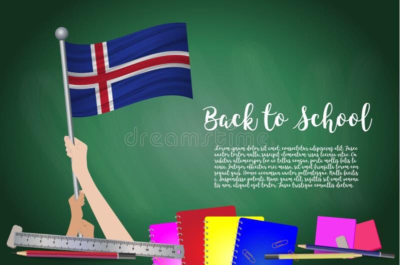 导航冰岛的旗子黑黑板背景的 教育 向量例证