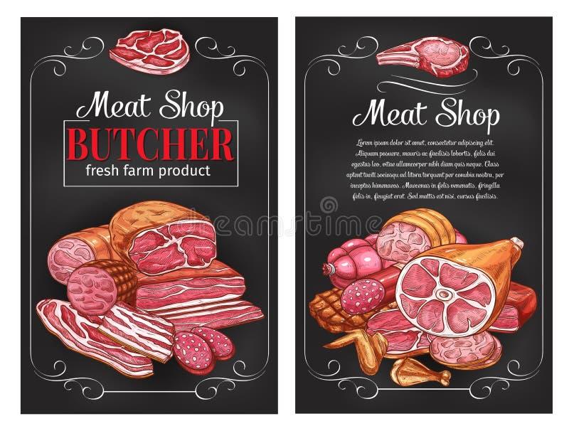 导航剪影香肠和肉肉店的 向量例证