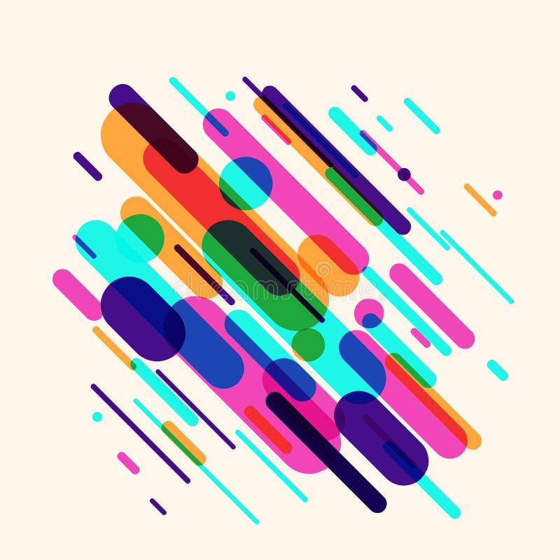 导航动态构成的例证由各种各样的色的被环绕的线做成 库存例证