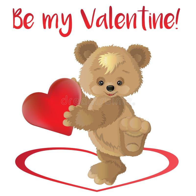 导航动画片华伦泰` s天浪漫礼品券的样式例证与逗人喜爱的玩具熊的 库存例证