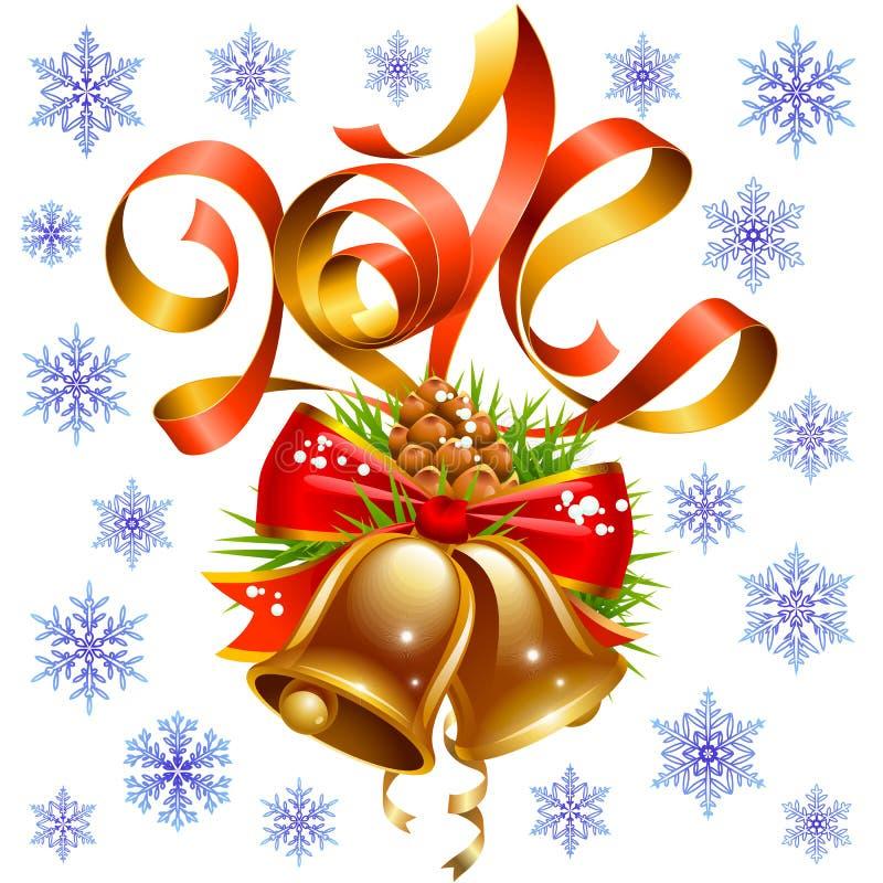 导航圣诞节和新年2014年装饰集合 库存例证