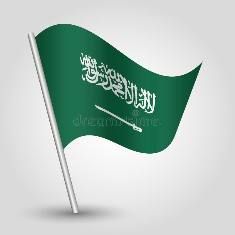 导航在倾斜的银色杆-沙特阿拉伯的象的挥动的三角阿拉伯旗子用金属棍子 库存例证