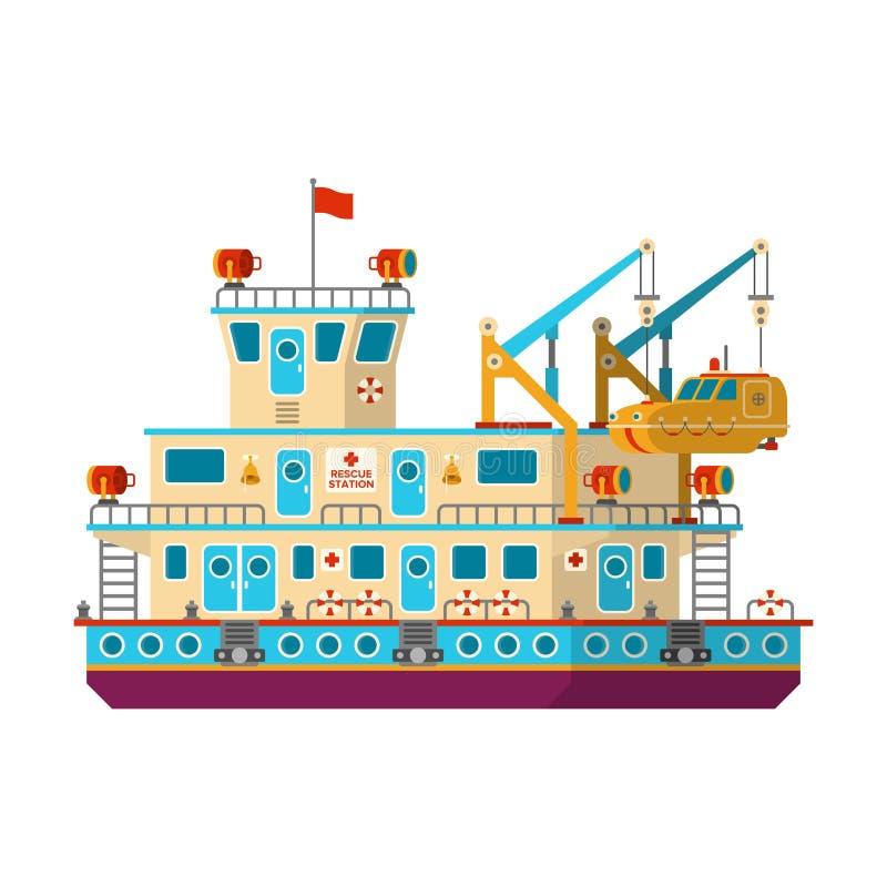 导航在平的样式的浮动流动抢救驻地 皇族释放例证