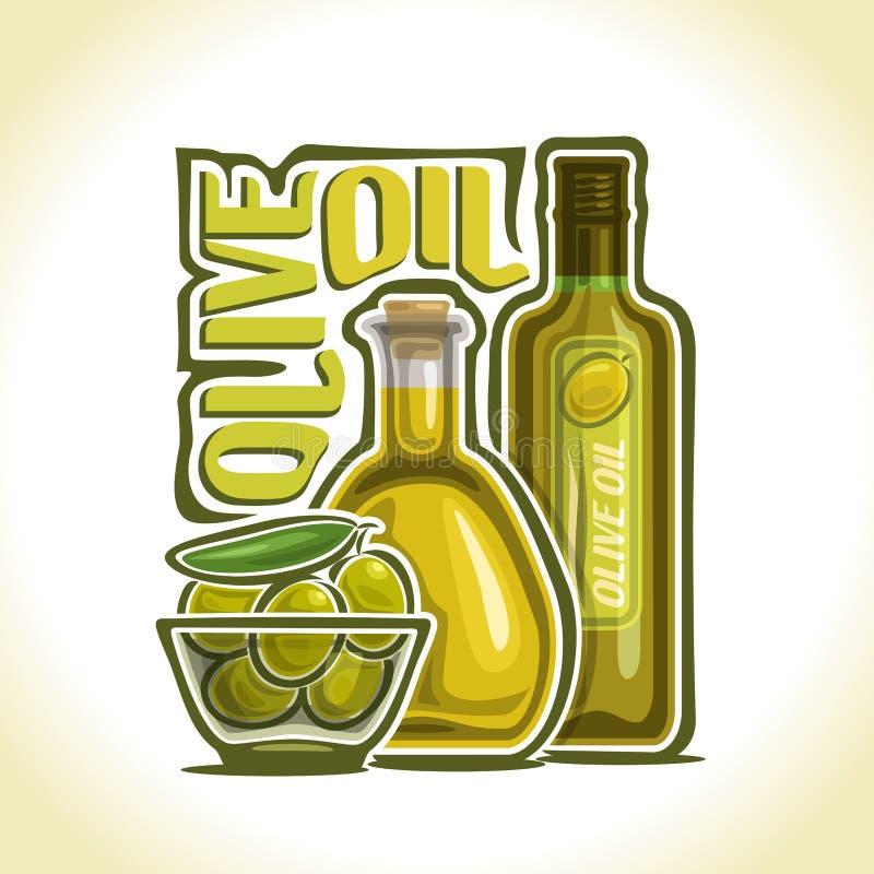 导航在橄榄油题材的例证  皇族释放例证