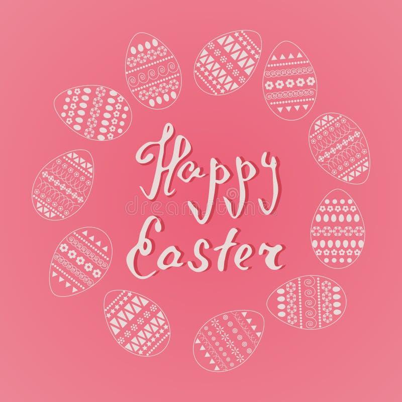导航复活节华丽鸡蛋框架在圈子形状的在桃红色背景 贺卡的新和春天设计,纺织品, bookle 皇族释放例证