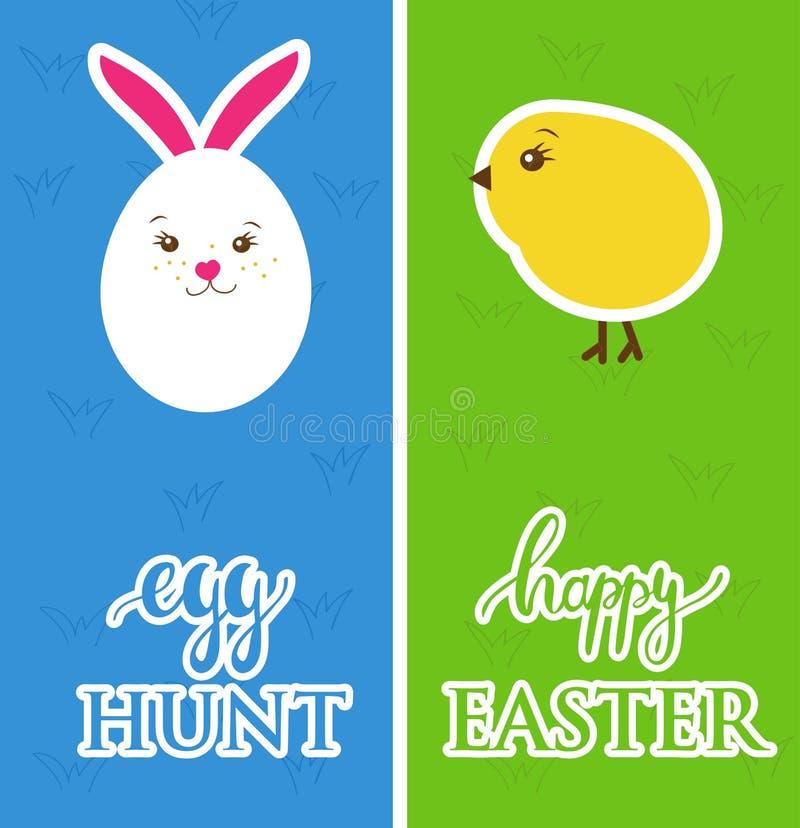 导航复活节横幅用鸡蛋、兔子、小鸡和草-复活节的标志 向量例证