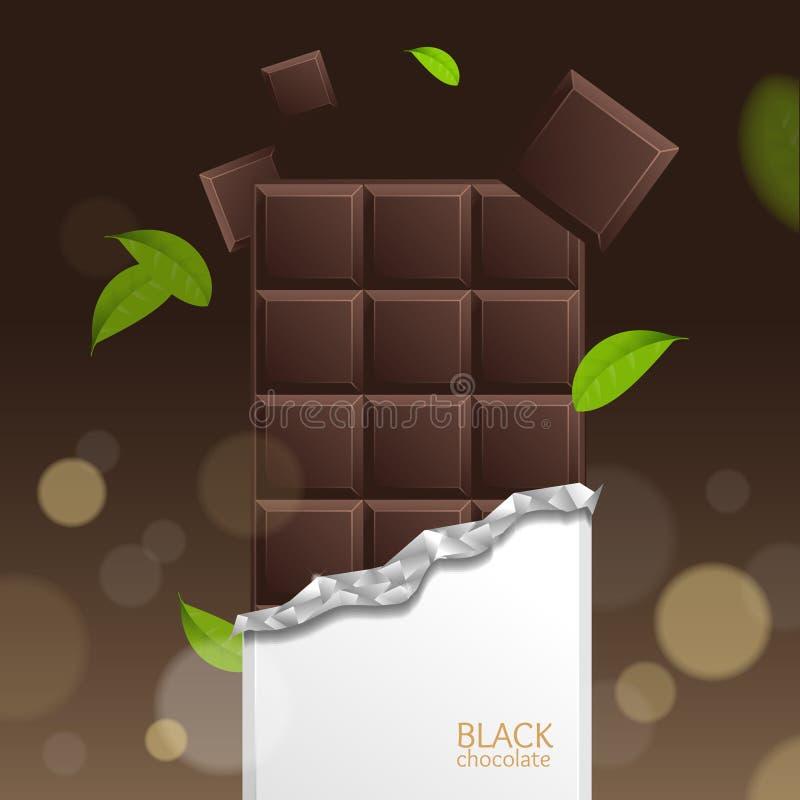 导航巧克力包裹酒吧空白-黑暗的片断和薄菏 皇族释放例证