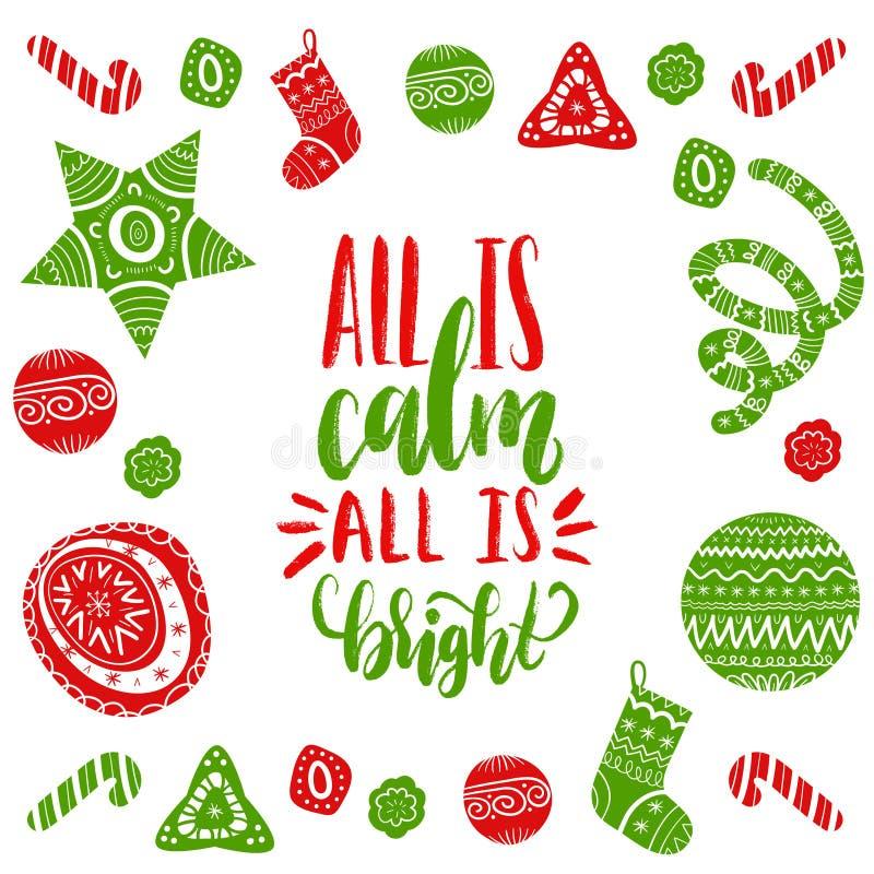 导航所有是安静所有是与欢乐圣诞节和新年例证的明亮的字法 节日快乐印刷术 库存例证