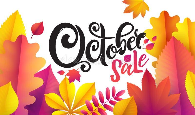 导航手在叶子背景的书面美好的字法文本10月销售 用花束秋叶装饰 向量例证