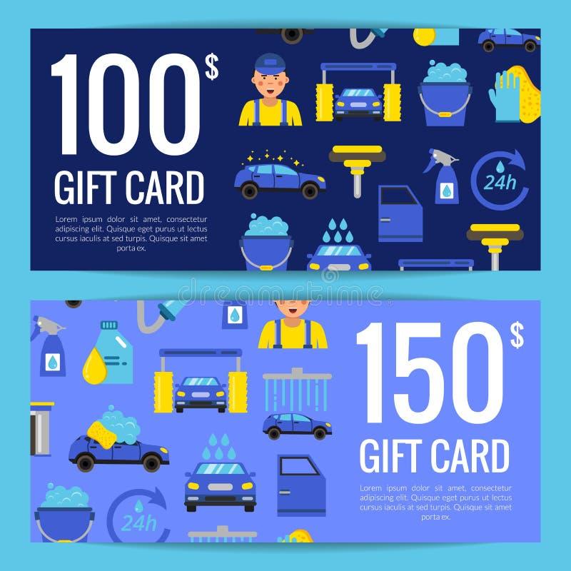 导航折扣或礼品券与洗车平的象的证件模板 向量例证
