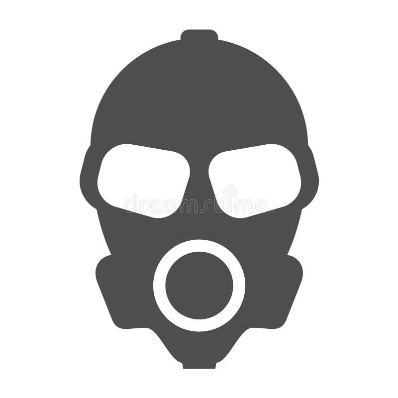 导航有平和单色样式的防毒面具 皇族释放例证