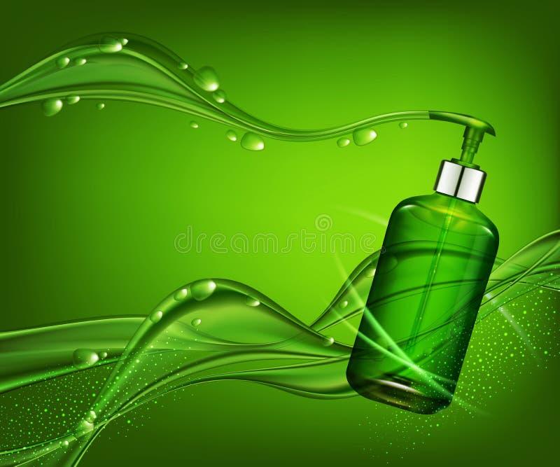 导航有肥皂泵浦的o现实,绿色,透明瓶3d 库存例证