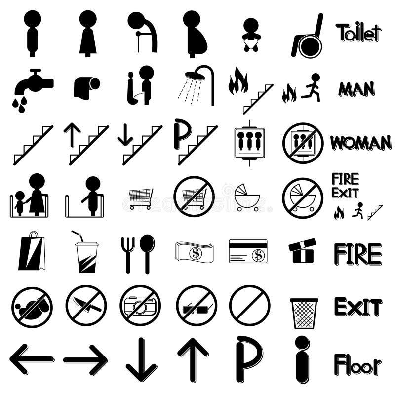 导航标志象洗手间购物 向量例证