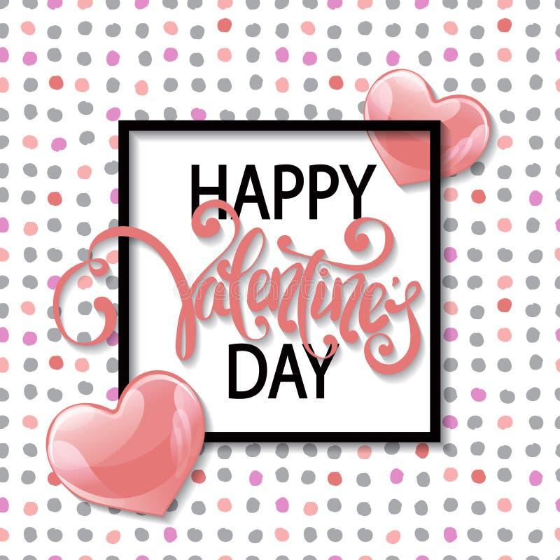 导航桃红色气球心脏的浪漫假日例证 向量例证