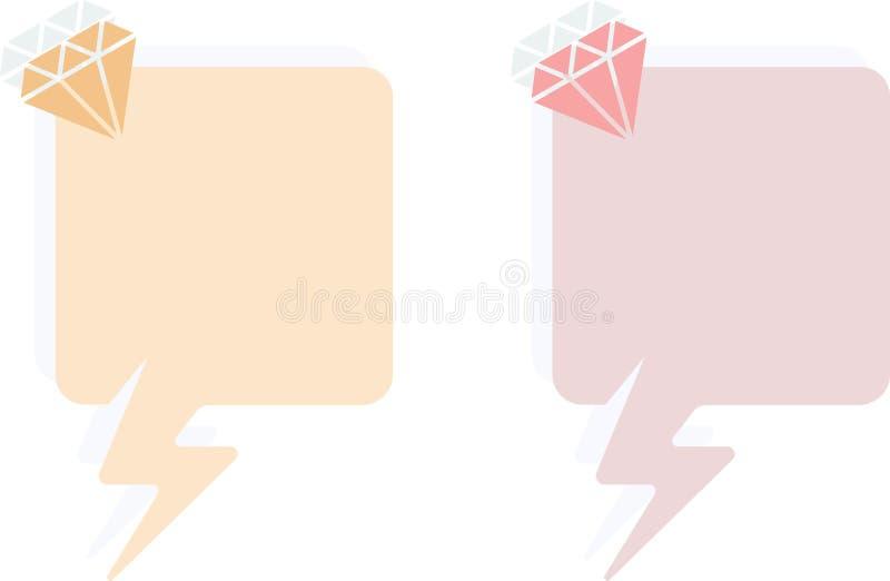 导航正文框在白色背景的闪电柔和的淡色彩 皇族释放例证