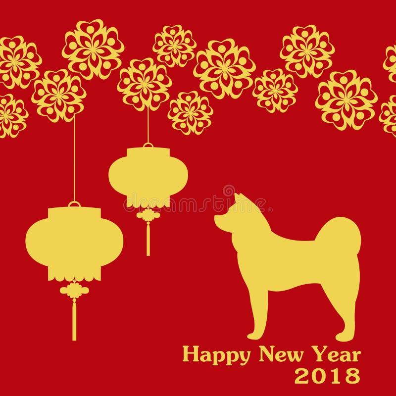 导航汉语新年快乐的例证狗2018年  皇族释放例证