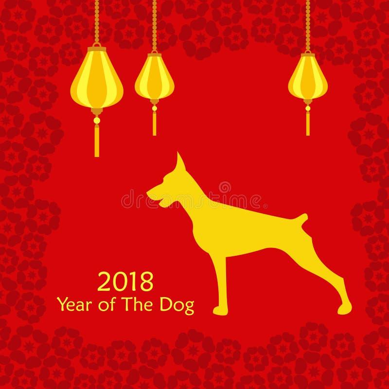 导航汉语新年快乐的例证狗2018年  库存例证